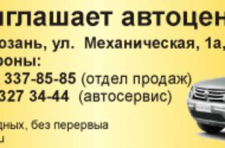 [реклама] Уральский рубеж 2014