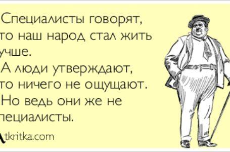 Кому в Усть-Катаве жить хорошо?