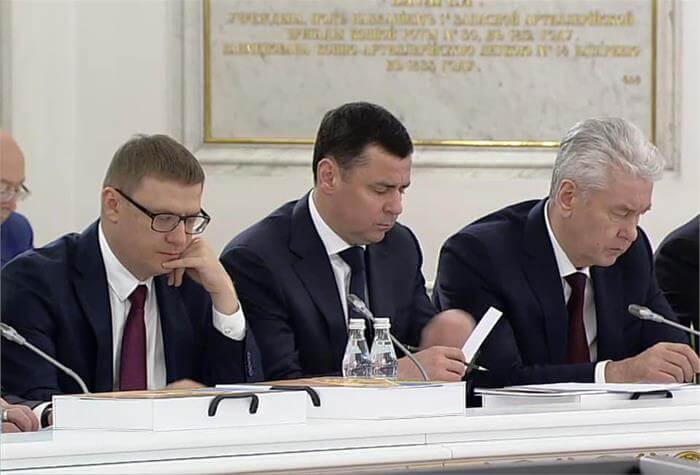 О национальных целях развития РФ