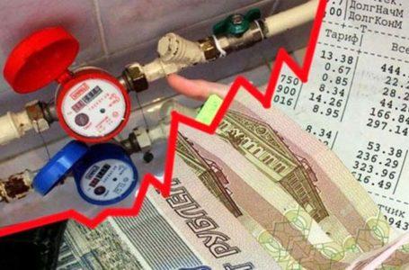 Правительство планирует ввести нормы энергопотребления с повышенным тарифом за превышение