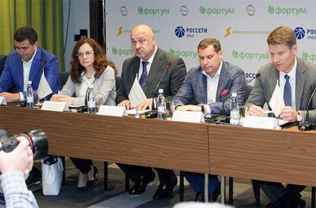 В Челябинской области меняется поставщик электроэнергии: что ожидать южноуральцам после 1 июля