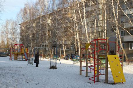 В Усть-Катаве создана новая управляющая компания