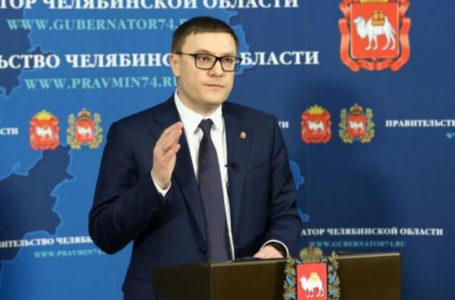В Челябинской области режим самоизоляции продлят до 15 июня