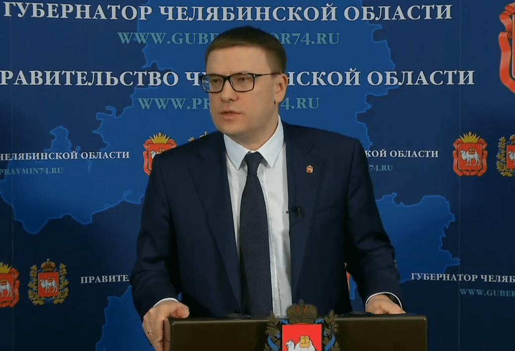 Глава Челябинской области Алексей Текслер входит в десятку губернаторов новой волны