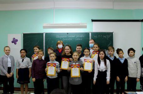 В Усть-Катаве наградили детей за участие в конкурсе рисунков