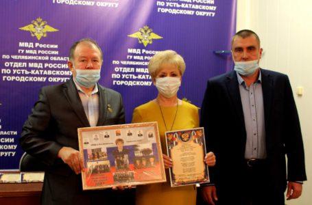 В Усть-Катаве поздравили ветерана ОВД