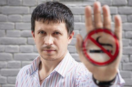 Введены новые запреты для курильщиков
