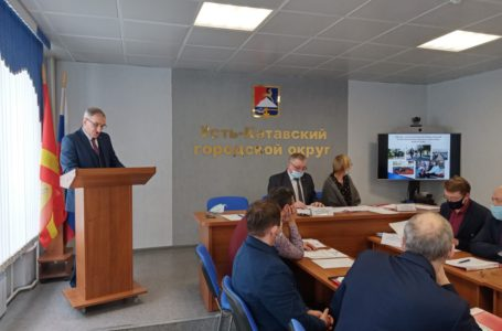 Глава Усть-Катава отчитался о проделанной работе за 2020 год