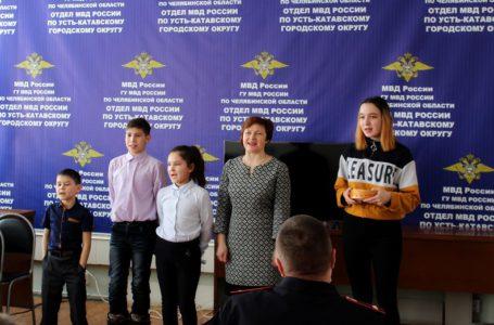 Усть-катавских стражей порядка поздравили с Днём защитника Отечества
