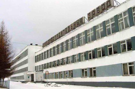 Катав-Ивановский приборостроительный завод может стать банкротом