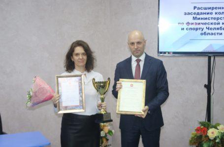 Усть-Катав в числе лучших муниципалитетов по организации физкультурно-спортивной работы