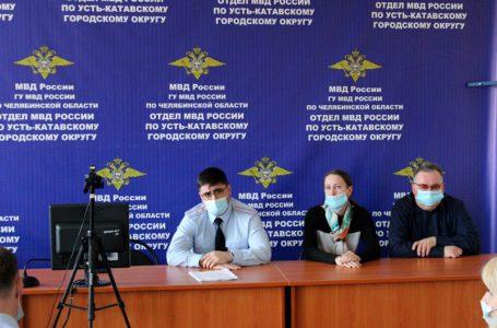В Усть-Катавском ОМВД прошел учебно-методический сбор представителей ДНД и общественных объединений правоохранительной направленности