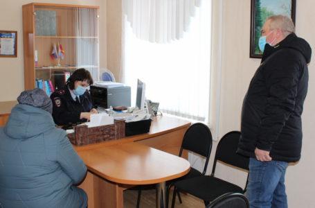 Усть-катавские общественники проверили качество услуг по линии миграции