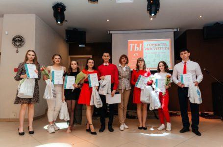 В Трёхгорном вручили награды лучшим студентам ТТИ НИЯУ МИФИ
