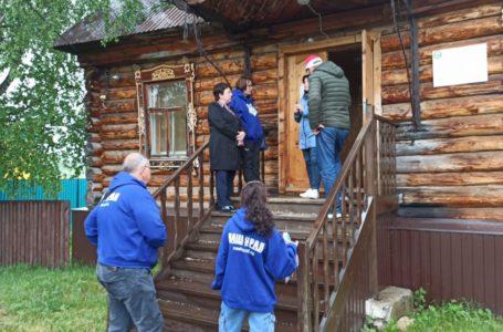 Достопримечательности Катав-Ивановского района нанесут на виртуальную карту и снимут о них фильм