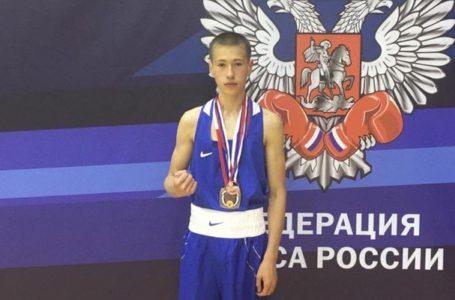 Юрюзанский боксёр — призёр первенства России!