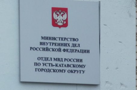 Операция «Нелегал -2021» прошла в Усть-Катаве