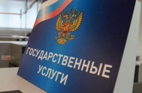 РЭО ГИБДД ОМВД по Усть-Катавскому городскому округу информирует об оказании госуслуг в электронном виде